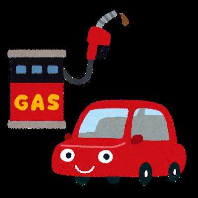 car_gasoline.png