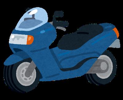 bike_big_scooter.png